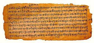 LES UPANISHADS dans BOUDDHISME, TAOISME, CONFUCIANISME Ecritures_manuscrit